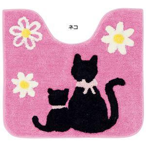 ふくろうとネコのトイレマットシリーズ ネコ 【2: レギュラーマット】