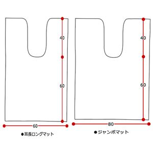 ふくろうとネコのトイレマットシリーズ ネコ 【5: ジャンボマット】