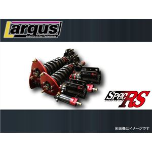 S2000 AP1/AP2 別タンク式 全長調整式(フルタップ式)車高調整キット【減衰力 カー用品 サスペンションキット】【ラルグス/Largus Spec RS】の詳細を見る