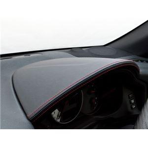 86 ZN6 メーターフードカバー タイプ:レザー合皮ブラック シルクロード - 拡大画像