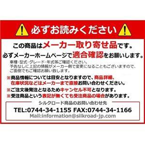 クラウンロイヤル GRS200/201/202/203 ハブカバー 2枚セット レッド リア用 シルクロード