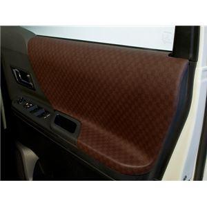 ヴェルファイア 20系 ドアパネル6点セット カラー:ブラウン シルクロードの詳細を見る