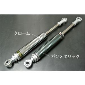 BRZ ZC6 エンジントルクダンパー BCS付 標準カラー:クローム シルクロード 1D1-N08の詳細を見る