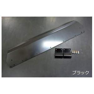 フレアクロスオーバー MS31S アルミアンダーガード(ブッシュガード) メーカー塗装済品 カラー:ブラック(カチオン電着塗装) シルクロード 617-040BKの詳細を見る