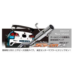 スイフト スポーツ ZC31S スリップオンマフラー +OPTION PARTS 専用インナーサイレンサー シルクロードの詳細を見る