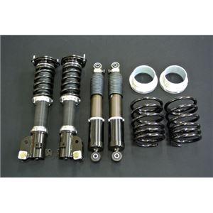 タント/タント カスタム L350S サスペンションキット CAD CARSコラボモデル フロントKYB(SR52276-01)ショック仕様 オプションリアスプリング:10.0k H140 シルクロード
