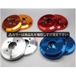 ムーヴ/ムーヴ カスタム L185S アルミ ハブ/ドラムカバー リアのみ カラー:鏡面レッド シルクロード DCD-004