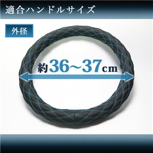 Azur ハンドルカバー コルト ステアリングカバー ヒョウ柄ブラウン S(外径約36-37cm) XS62L24A-S