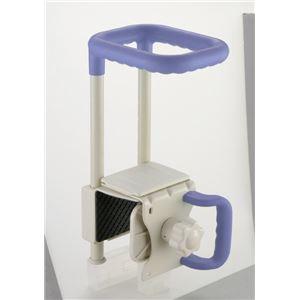 浴そう手すりGR ワイド 幅17.5cm×奥行22〜26.5cm×高さ39cm(6段階調節) (介護用品) - 拡大画像