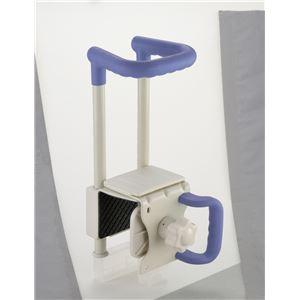 浴そう手すりGR コンパクト 幅17.5cm×奥行22〜26.5cm×高さ39cm(6段階調節) (介護用品) - 拡大画像