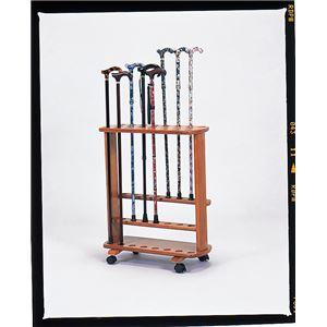 ステッキスタンド/杖立て木製(天然木)幅51cm×奥行23cm豊通オールライフ(歩行補助用品/介護用品)