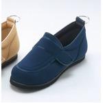 介護靴/リハビリシューズ ネイビー(紺) LK-1(外履き) 【片足24.5cm】 3E 左右同形状 手洗い可/撥水 (歩行補助用品) 日本製