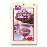 (まとめ)ホリカフーズ 介護食 おいしくミキサー(11)ぶどう 12袋入 567695【×3セット】
