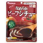 (まとめ)和光堂 介護食 食事は楽し(1)なめらかビーフシチュー 1袋 HA14【×30セット】