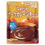 (まとめ)和光堂 介護食 食事は楽し(3)なめらかポークカレーシチュー 1袋 HA16【×30セット】