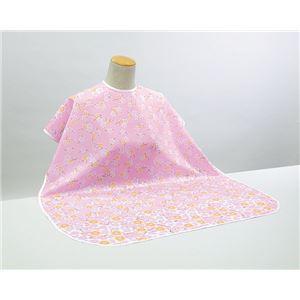 (まとめ)ピジョン 食事用エプロン 肩までおおえる食事エプロン (1)ピンク(花柄) 11241【×5セット】
