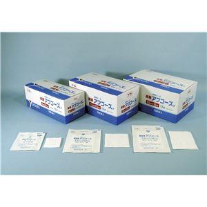 (まとめ)大和工場 衛生材料 滅菌アブゴーズP(1)5×5cm 100袋入 295002【×3セット】