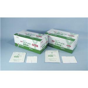 (まとめ)大和工場衛生材料滅菌プレペイドPYカット(1)7575100袋入373533【×2セット】