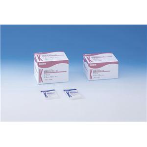 (まとめ)川本産業 衛生材料 滅菌ネオガーゼYカット (1)7.5×7.5 021-465300-00【×2セット】