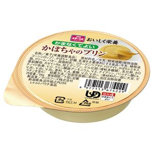 (まとめ)ホリカフーズ介護食オイシク栄養(1)かぼちゃのプリン(1個)567422【×50セット】