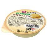 (まとめ)ホリカフーズ 介護食 オイシク栄養(1)かぼちゃのプリン(1個) 567422【×50セット】