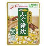 (まとめ)和光堂 介護食 ふっくら雑炊シリーズ(1)ふぐ 1袋 HA30【×30セット】