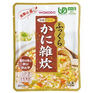 (まとめ)和光堂 介護食 ふっくら雑炊シリーズ(2)かに(12袋入) HA31【×3セット】