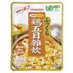 (まとめ)和光堂 介護食 ふっくら雑炊シリーズ(4)鶏五目(12袋入) HA33【×3セット】