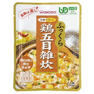 (まとめ)和光堂 介護食 ふっくら雑炊シリーズ(4)鶏五目 1袋 HA33【×30セット】