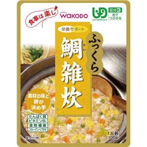 (まとめ)和光堂 介護食 ふっくら雑炊シリーズ(6)鯛雑炊 12袋 HA34【×3セット】