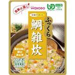 (まとめ)和光堂 介護食 ふっくら雑炊シリーズ(6)鯛雑炊 1袋 HA34【×30セット】