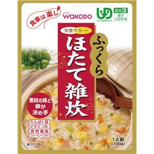 (まとめ)和光堂 介護食 ふっくら雑炊シリーズ(7)ほたて 12袋 HA35【×3セット】