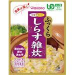 (まとめ)和光堂 介護食 ふっくら雑炊シリーズ(8)しらす 1袋 HA36【×30セット】