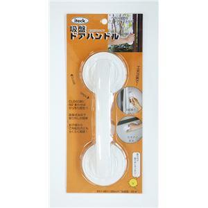 (まとめ)光 ドアハンドル 吸盤ドアハンドル KQDH-195【×5セット】