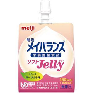(まとめ)明治 介護食(水分補給) 明治メイバランスソフトJelly (2)ピーチヨーグルト味 1コ 2671110【×90セット】