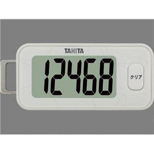 (まとめ)タニタ 歩数計 3Dセンサー搭載歩数計 アイボリー FB-731-WH【×2セット】