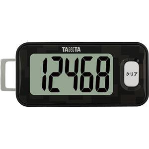 (まとめ)タニタ 歩数計 3Dセンサー搭載歩数計 ブラック FB-731-BK【×2セット】