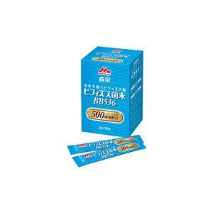 (まとめ)クリニコ 介護食(健康サポート) ビフィズス菌末BB536 641620【×5セット】