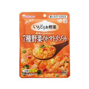 (まとめ)和光堂 介護食 イロドリお野菜 (1)7種野菜のトマトリゾット 12袋 HA50【×3セット】