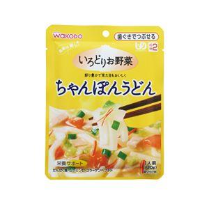 (まとめ)和光堂 介護食 イロドリお野菜 (3)ちゃんぽんうどん 1袋 HA52【×30セット】