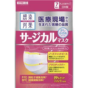 (まとめ)川本産業 マスク 感染対策サージカルマスク (1)少し小さめ7P 036-403441-00【×10セット】