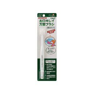 (まとめ)玉川衛材 口腔ケア ケアハート 口腔専科 お口キレイ万能ブラシ 110110【×5セット】