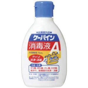 (まとめ)川本産業 衛生材料 ケーパイン 消毒液A 035-450800-00【×10セット】