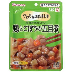 (まとめ)和光堂 介護食 やわらかお肉料理(1)鶏とごぼうの五目煮 1袋 HA42【×30セット】