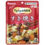 (まとめ)和光堂 介護食 やわらかお肉料理 すき焼き 1袋 HA44【×30セット】