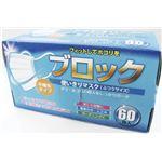 (まとめ)cocoro マスク 新使いきりマスクレギュラー60P 237-001750-00【×10セット】