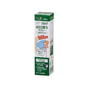 (まとめ)玉川衛材 口腔ケア ケアハート 口腔専科 お口潤うスプレー 110050【×5セット】