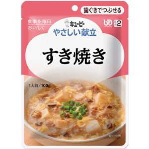 (まとめ)キューピー介護食やさしい献立Y2-15(15)すき焼き6袋Y2-1520143【×15セット】