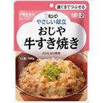 (まとめ)キューピー 介護食 やさしい献立 Y2-5 (5) おじや 牛すき焼き 6袋 Y2-5 20121 【×15セット】
