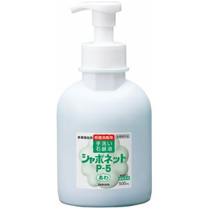 (まとめ)サラヤ除菌シャボネット(1)500ml575-000336-00【×50セット】